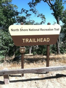 North Shore National Recreational Trail in the San Bernardino National Forest
